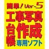 ��ñ�������̿����� Ver5 DL��