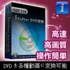 iSofter DVD �Ѵ�