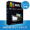 AVG PC �`���[���i�b�v 1���C�Z���X 1�N��