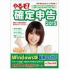 ��뤾�����꿽��2015 for Windows