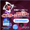 ����ǥ������९�ꥨ������ Clickteam Fusion 2.5 Developer