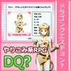 �ɥ饴��������� ��P.D Present��
