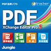過去最安【3,980円】PDF-XChange Editor Pro 5