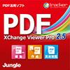 PDF-XChange Viewer Pro 2.5