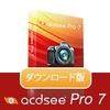 �ߋ��ň��y75��OFF�zACDSee Pro 7