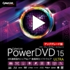 PowerDVD 15 Ultra ���åץ��졼�� ������?����