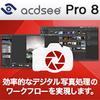 �y�摜�E�O���t�B�b�N ����܁zACDSee Pro 8