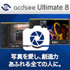 ACDSee Ultimate 8 ���åץ��졼����