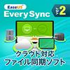 EaseUS EverySync 2 / 1�饤����