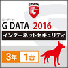 G DATA インターネットセキュリティ 2016 3年1台