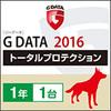 G DATA トータルプロテクション 2016 1年1台