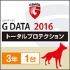 G DATA トータルプロテクション 2016 3年1台