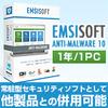 EMSISOFT ANTI-MALWARE V10 1PC 1�N��