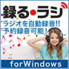 Ͽ��饸 for Windows