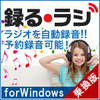 Ͽ��饸 for Windows �费��