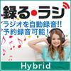 Ͽ��饸 Hybrid