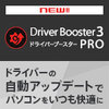 �����y2,138�~�zDriver Booster 3 Pro