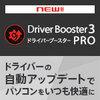 �ߋ��ň��y2,138�~�zDriver Booster 3 Pro