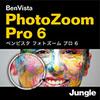 過去最安【9,800円】PhotoZoom Pro 6