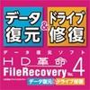 HD革命/FileRecovery Ver.4