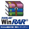 WinRAR 5.31