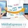 MediaEspresso 7.5 Deluxe