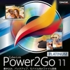 Power2Go 11 Platinum