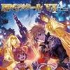 RPGツクールVX Ace [ダウンロード版]